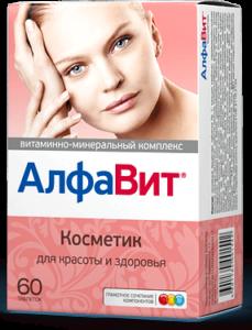 Внешторгформа, АлфаВит Косметик