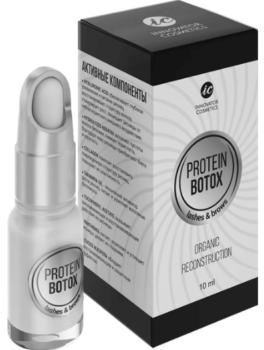 Ботокс от Innovator Cosmetics