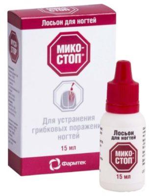 Лосьон Микостоп для устранения грибковых поражений ногтей