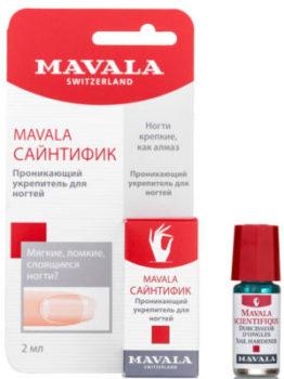 Mavala, средство для укрепления ногтей