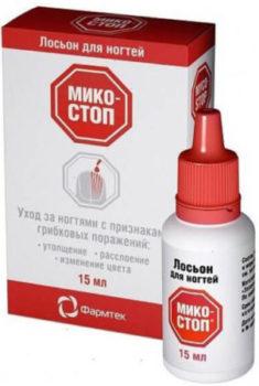 Фармтэк, Лосьон для ногтей Микостоп